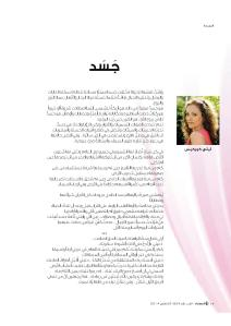 Jassad - P. 114